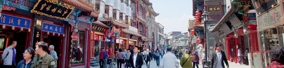 北京について